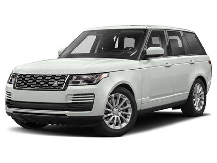 2021 Land Rover Range Rover HSE (Stk: 21014) in Ottawa - Image 1 of 9