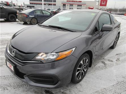 2015 Honda Civic EX (Stk: U1178) in Ottawa - Image 1 of 20