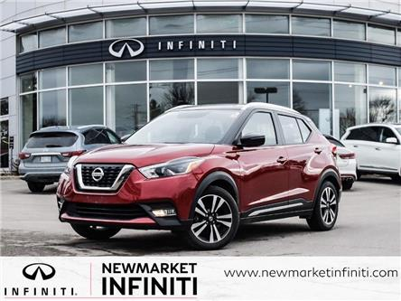 2018 Nissan Kicks SR (Stk: UI1442) in Newmarket - Image 1 of 18