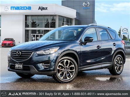 2016 Mazda CX-5 GT (Stk: P5636) in Ajax - Image 1 of 30