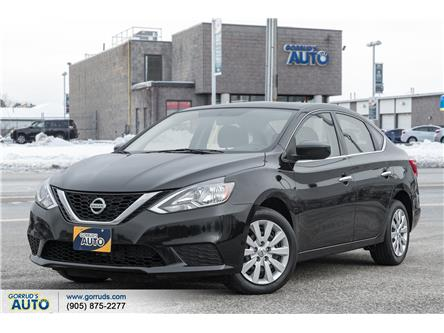 2017 Nissan Sentra 1.8 S (Stk: 664878) in Milton - Image 1 of 18