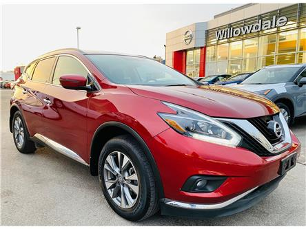 2018 Nissan Murano SV (Stk: E7852A) in Thornhill - Image 1 of 20