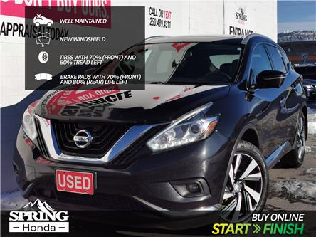 2016 Nissan Murano Platinum (Stk: B11817A) in North Cranbrook - Image 1 of 17