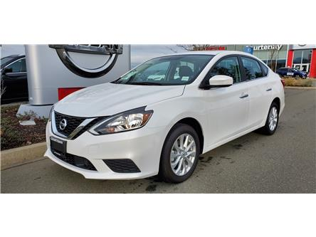 2019 Nissan Sentra 1.8 SV (Stk: 9S0084) in Courtenay - Image 1 of 9