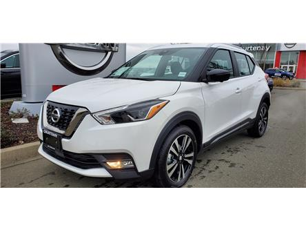 2020 Nissan Kicks SR (Stk: K2022) in Courtenay - Image 1 of 8