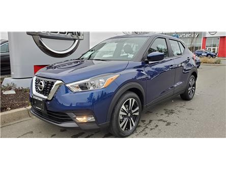 2020 Nissan Kicks SV (Stk: K2023) in Courtenay - Image 1 of 8