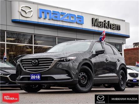2018 Mazda CX-9  (Stk: P2044) in Markham - Image 1 of 30