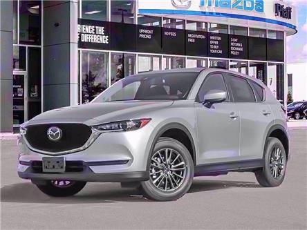 2020 Mazda CX-5 GS (Stk: LM9475) in London - Image 1 of 23