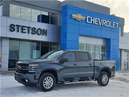 2021 Chevrolet Silverado 1500 RST (Stk: 21-073) in Drayton Valley - Image 1 of 14