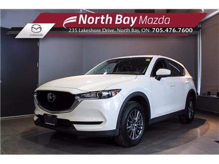 2020 Mazda CX-5 GS (Stk: U6772) in North Bay - Image 1 of 23