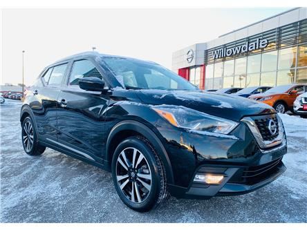 2019 Nissan Kicks SR (Stk: N1350A) in Thornhill - Image 1 of 17