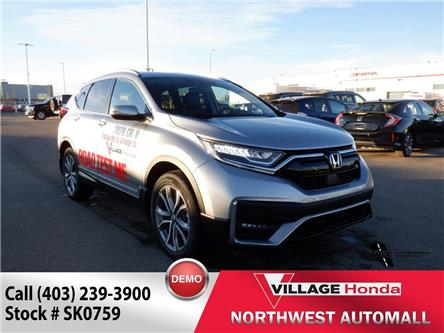 2020 Honda CR-V  (Stk: SK0759) in Calgary - Image 1 of 3