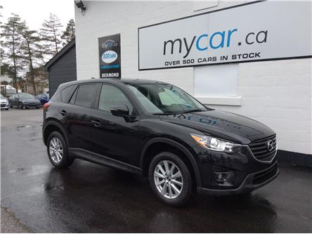 2016 Mazda CX-5 GS (Stk: 201325) in Ottawa - Image 1 of 22