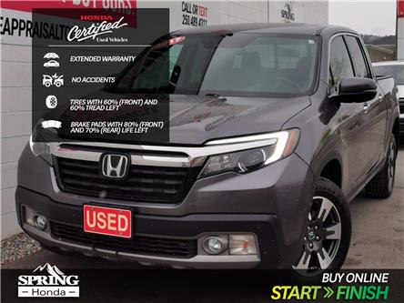 2017 Honda Ridgeline Touring (Stk: B11851) in North Cranbrook - Image 1 of 20