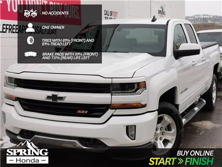 2019 Chevrolet Silverado 1500 LD LT (Stk: B11860) in North Cranbrook - Image 1 of 16