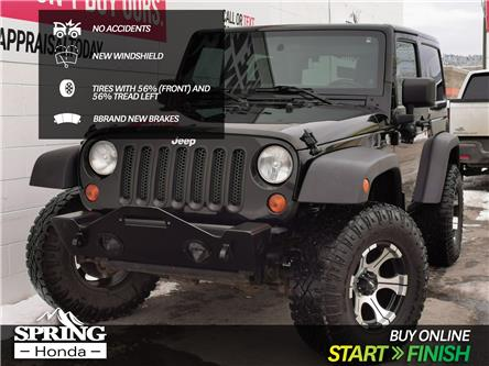 2011 Jeep Wrangler Sport (Stk: B11832A) in North Cranbrook - Image 1 of 15