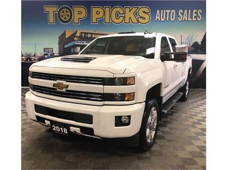 2018 Chevrolet Silverado 2500HD LTZ (Stk: 236948) in NORTH BAY - Image 1 of 28