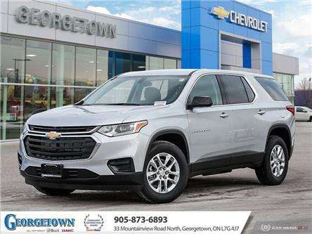 2021 Chevrolet Traverse LS (Stk: 32928) in Georgetown - Image 1 of 27