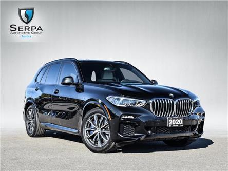 2020 BMW X5 xDrive40i (Stk: CP026) in Aurora - Image 1 of 29