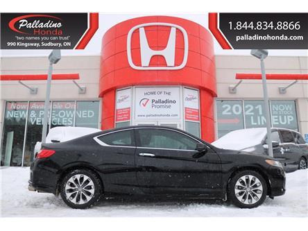 2015 Honda Accord EX (Stk: 22772A) in Sudbury - Image 1 of 30