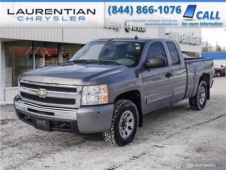 2009 Chevrolet Silverado 1500  (Stk: 20542A) in Sudbury - Image 1 of 20