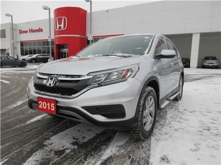 2015 Honda CR-V SE (Stk: SS3950) in Ottawa - Image 1 of 17