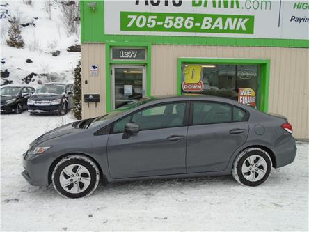 2015 Honda Civic LX (Stk: ) in Sudbury - Image 1 of 3
