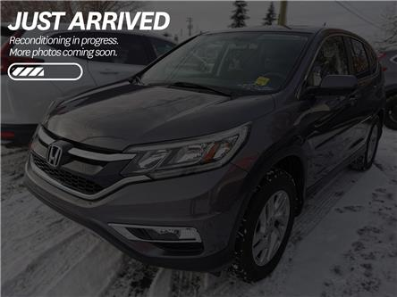 2015 Honda CR-V EX (Stk: B11863) in North Cranbrook - Image 1 of 2