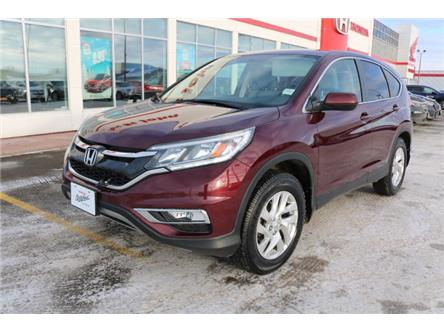 2016 Honda CR-V SE (Stk: U1216) in Fort St. John - Image 1 of 22