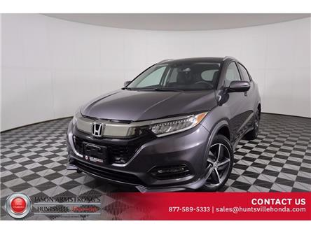 2021 Honda HR-V Touring (Stk: 221075) in Huntsville - Image 1 of 26