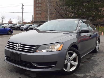 2015 Volkswagen Passat 1.8 TSI Comfortline (Stk: 21-0005A) in Ottawa - Image 1 of 23