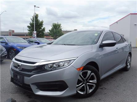 2017 Honda Civic LX (Stk: P5009) in Ottawa - Image 1 of 21