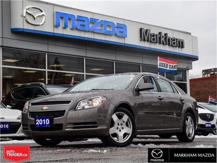 2010 Chevrolet Malibu LT Platinum Edition (Stk: Z210019B) in Markham - Image 1 of 25
