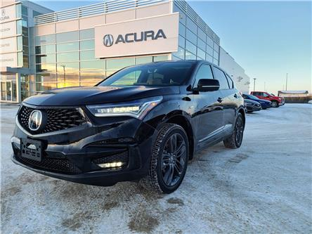 2020 Acura RDX A-Spec (Stk: A4349) in Saskatoon - Image 1 of 17