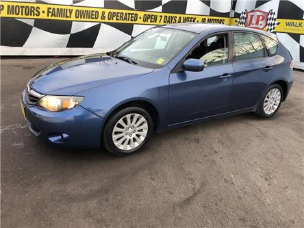2011 Subaru Impreza  (Stk: 50085) in Burlington - Image 1 of 22