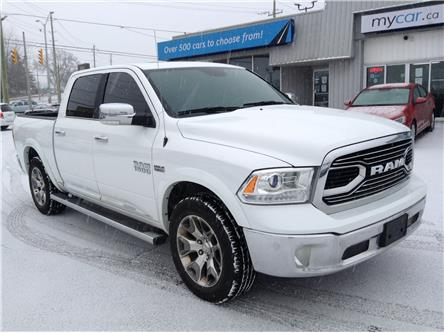 2017 RAM 1500 Limited (Stk: 201351) in Kingston - Image 1 of 27