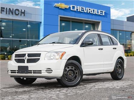 2007 Dodge Caliber SXT (Stk: 153064) in London - Image 1 of 28
