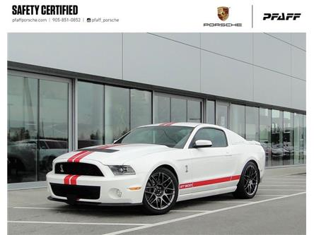 2012 Ford Mustang Shelby GT500 Coupe (Stk: U8591AA) in Vaughan - Image 1 of 22