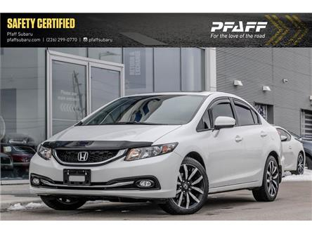 2014 Honda Civic Touring (Stk: S00959A) in Guelph - Image 1 of 22