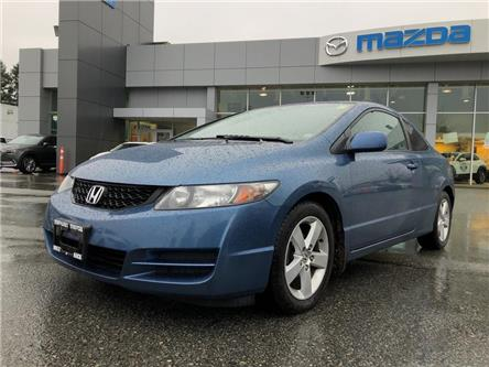 2009 Honda Civic LX SR (Stk: P4361J) in Surrey - Image 1 of 15
