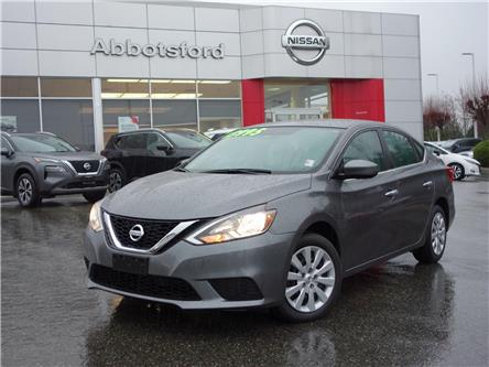 2017 Nissan Sentra 1.8 S (Stk: P5082) in Abbotsford - Image 1 of 26
