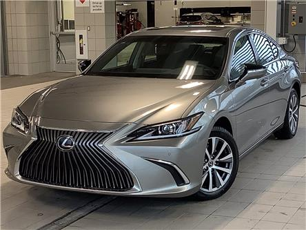 2021 Lexus ES 250 Base (Stk: 1888) in Kingston - Image 1 of 28