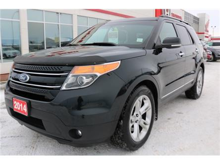 2014 Ford Explorer Limited (Stk: U1213) in Fort St. John - Image 1 of 26