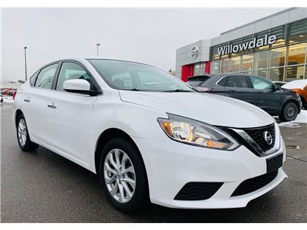 2017 Nissan Sentra 1.8 SV (Stk: N1209A) in Thornhill - Image 1 of 20