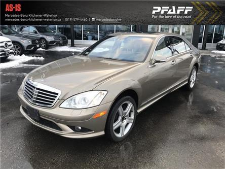 2008 Mercedes-Benz S-Class Base (Stk: 39392A) in Kitchener - Image 1 of 8