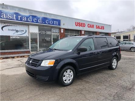2010 Dodge Grand Caravan SE (Stk: 7179A) in Hamilton - Image 1 of 19