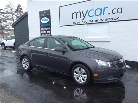 2014 Chevrolet Cruze 1LT (Stk: 201356) in Ottawa - Image 1 of 21