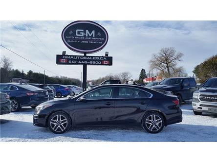 2020 Kia Forte EX (Stk: LE196575) in Rockland - Image 1 of 12