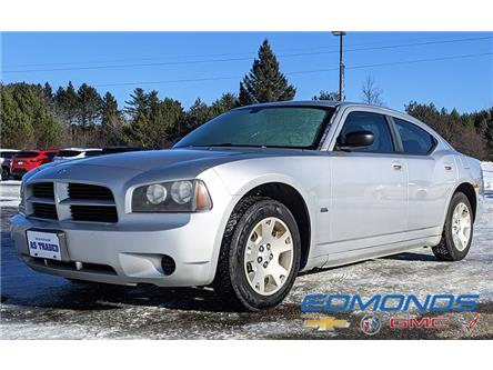 2007 Dodge Charger Base (Stk: 1113B) in Huntsville - Image 1 of 8