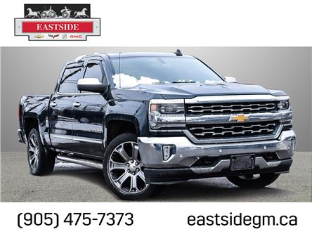 2017 Chevrolet Silverado 1500  (Stk: 405636B) in Markham - Image 1 of 17